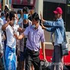 군부,시위대,미얀마,쿠데타,폭력,시민,시위,금지