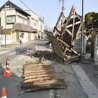 발생,남성,후쿠시마