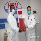 백신,모잠비크,중국