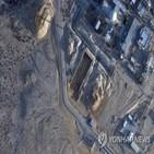 이스라엘,원자로,핵시설,대규모,공사,핵무기