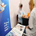 백신,개발,러시아,감염자,코로나19,시험