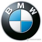 BMW,애플카,협력,애플