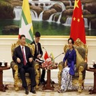 미얀마,중국,군부,수치,고문,미국,쿠데타,인도,송유관,주석
