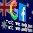 구글,페이스북,호주