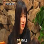 구혜선,사랑,수미산