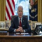 사우디,대통령,바이든,미국,통화,왕세자,보고서