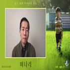 감독,배우,미나리,가족,정이삭,이야기,미국,영화