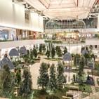 매장,백화점,현대백화점,공간,규모,사람,국내,오픈,지하