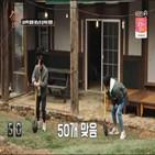장혁,최기섭,삽자루