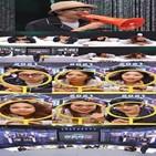 퀴즈,비몽사몽,멤버,거동락,모습,공개
