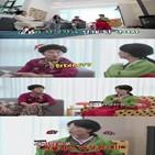 안영미,웬일,허경환,채널,방송