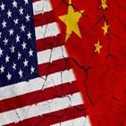 베이징,동계올림픽,올림픽,보이콧,미국