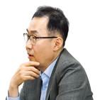 중국,학자,중국정치사상사,이미지,교수,역사,사상,국가