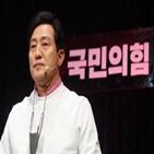 오세훈,서울,예비후보,논란,대통령,문서