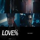 데미안,티저,공개,뮤직비디오