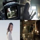 감성,폴킴,뮤직비디오,사랑