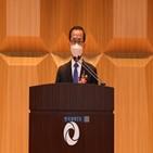 부동산,원장,한국부동산원,손태락,취임
