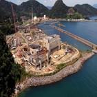 공사,원전,브라질,건설,재개