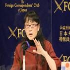 작가,일본,미국도서
