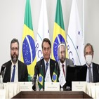 브라질,정부,메르코수르,체결,보우소나,회원국