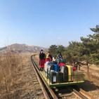 북한,국경,외교관,러시아,코로나19