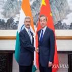 양국,인도,중국,국경,외교부,협력,관계,양측,지역