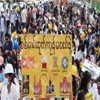 미얀마,군부,운동,상품,사회적,응징