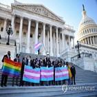 의원,뉴먼,그린,통과,평등법,성소수자,권리,법안,바이든
