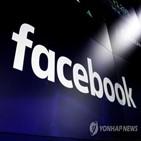 인도,규정,정부,관련,페이스북,콘텐츠
