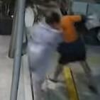 도둑,할머니,몸싸움,가방,호주