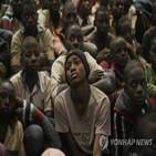 나이지리아,납치,학교