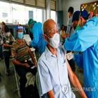 접종,백신,인도네시아,기업,정부,직원