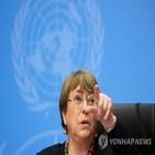 중국,인권,유엔,제한,구금