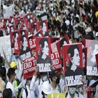 미얀마,취재,시위