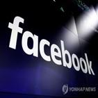 페이스북,미얀마,군부,쿠데타,이번,선동,계정,차단,통신