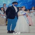 위너,신데렐라,스칼라쉽,부문,한국선발대회