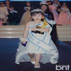 위너,신데렐라,부문,스칼라쉽,한국선발대회