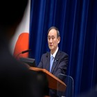 후쿠시마,일본,오염수,방사능,기준,정부,앞바다,후쿠시마현,우럭,원전