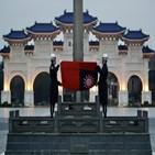 대만,중국,국기,중화민국,건물,한국,당시,하나,중화인민공화국,대사관