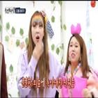 이영지,홍현희