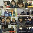 화본역,손현주,간이역,임지연,명예,김준현,역무원