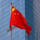 홍콩,인권,제한,대한,중국