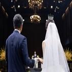 혼주석,결혼식,친아빠,새아빠,엄마