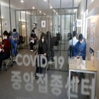 접종,백신,일본