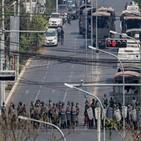 경찰,미얀마,시위,체포,기자,총격,양곤