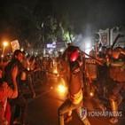 아메드,경찰,방글라데시,정부,당국,시위