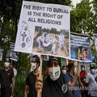 스리랑카,무슬림,화장,매장,코로나19,당국,사망자