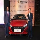 인도,현대차,판매,모델,차량