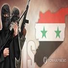 시리아,지뢰