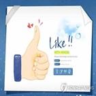소셜미디어,올린,보상,먹이,게시글